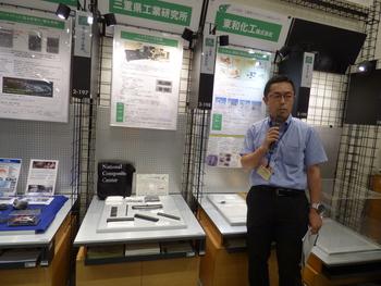 三重県工業研究所.JPG