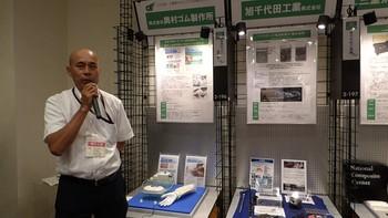 旭千代田工業.JPGのサムネイル画像