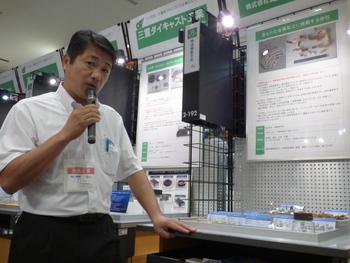 遠藤製作所.JPG