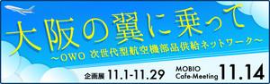 banner_owo.jpg