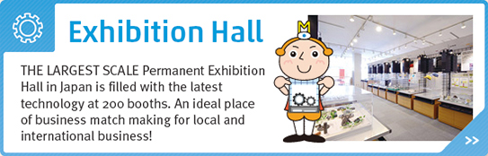 Exhibition Hall - The Largest Scale Permanent Exhibition Hall in Japan is filled with the latest technology at 200 booths. An ideal place of business match making for local and international business!