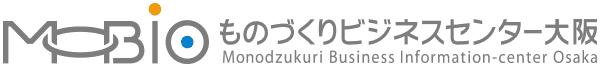 MOBIO / モビオ(ものづくりビジネスセンター大阪)