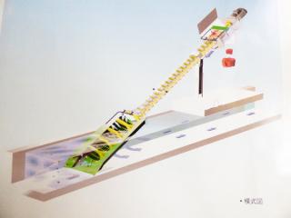 Shaftless screw conveyors | SHINKO KOGYO INC