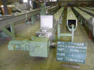Shaftless screw conveyors   SHINKO KOGYO INC