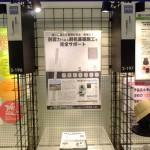 関西工事測量-400