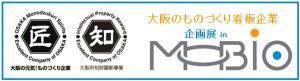 2014_logo_kikakuten