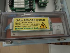 DSCN7202