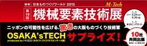 M-Tech_new